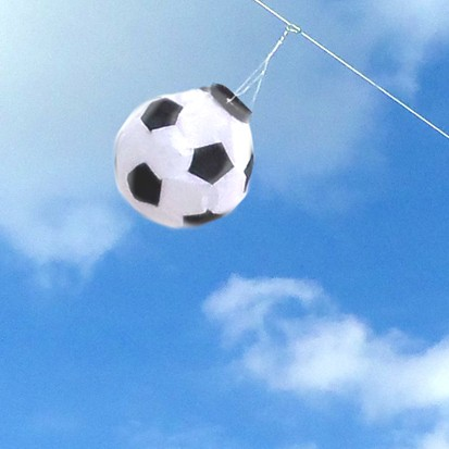 Fußball 40cm
